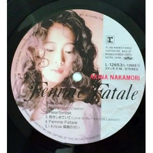 Akina Nakamori 中森明菜 - Femme Fatale 1988 Japan Vinyl LP ***READY TO SHIP from Hong Kong***