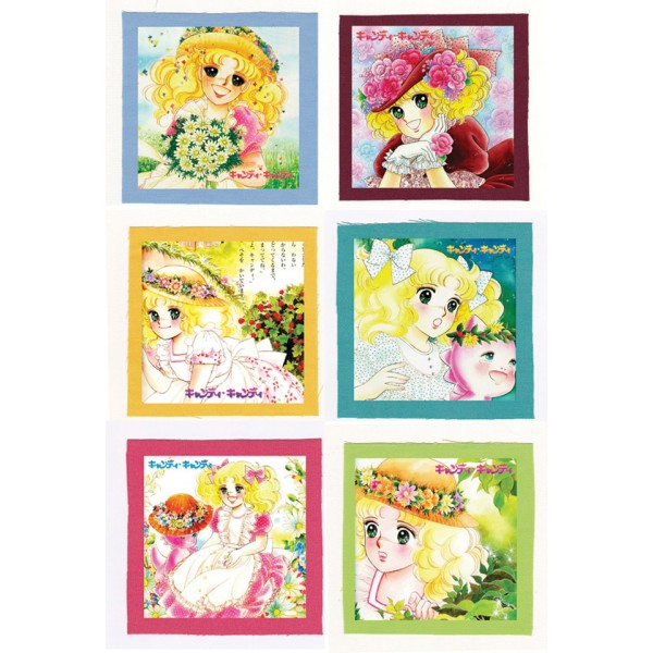 Candy Candy キャンディ・キャンディ anime Cloth Patch or Magnet Set 8