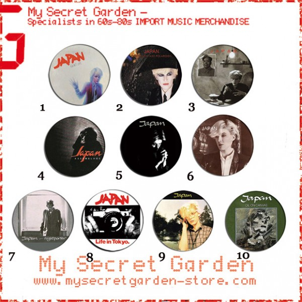 Japan - Gentlemen Take Polaroid, Tin Drum Pinback Button Badge Set ( or Hair Ties / 4.4 cm Badge / Magnet / Keychain Set )