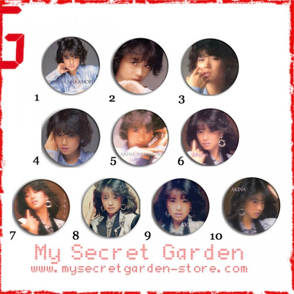 Akina Nakamori 中森明菜 - Bitter And Sweet Pinback Button Badge Set ( or Hair Ties / 4.4 cm Badge / Magnet / Keychain Set )