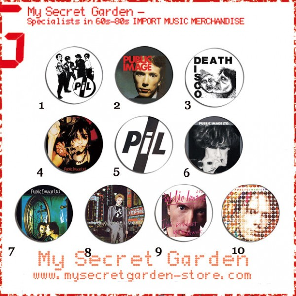 Public Image Ltd ( PIL ) - The Flowers Of Romance, This Is Not A Love Song Album Pinback Button Badge Set ( or Hair Ties / 4.4 cm Badge / Magnet / Keychain Set )