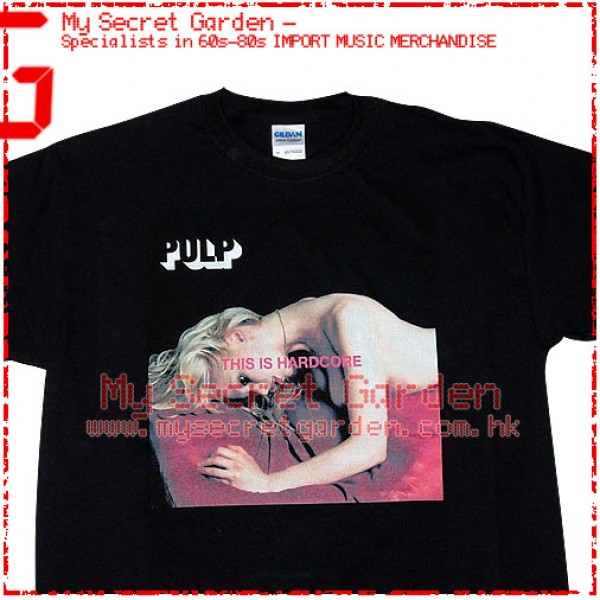 Pulp - This Is Hardcore T Shirt