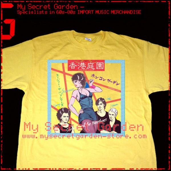 Siouxsie and the banshees hong kong garden japan 7 - Siouxsie and the banshees hong kong garden ...